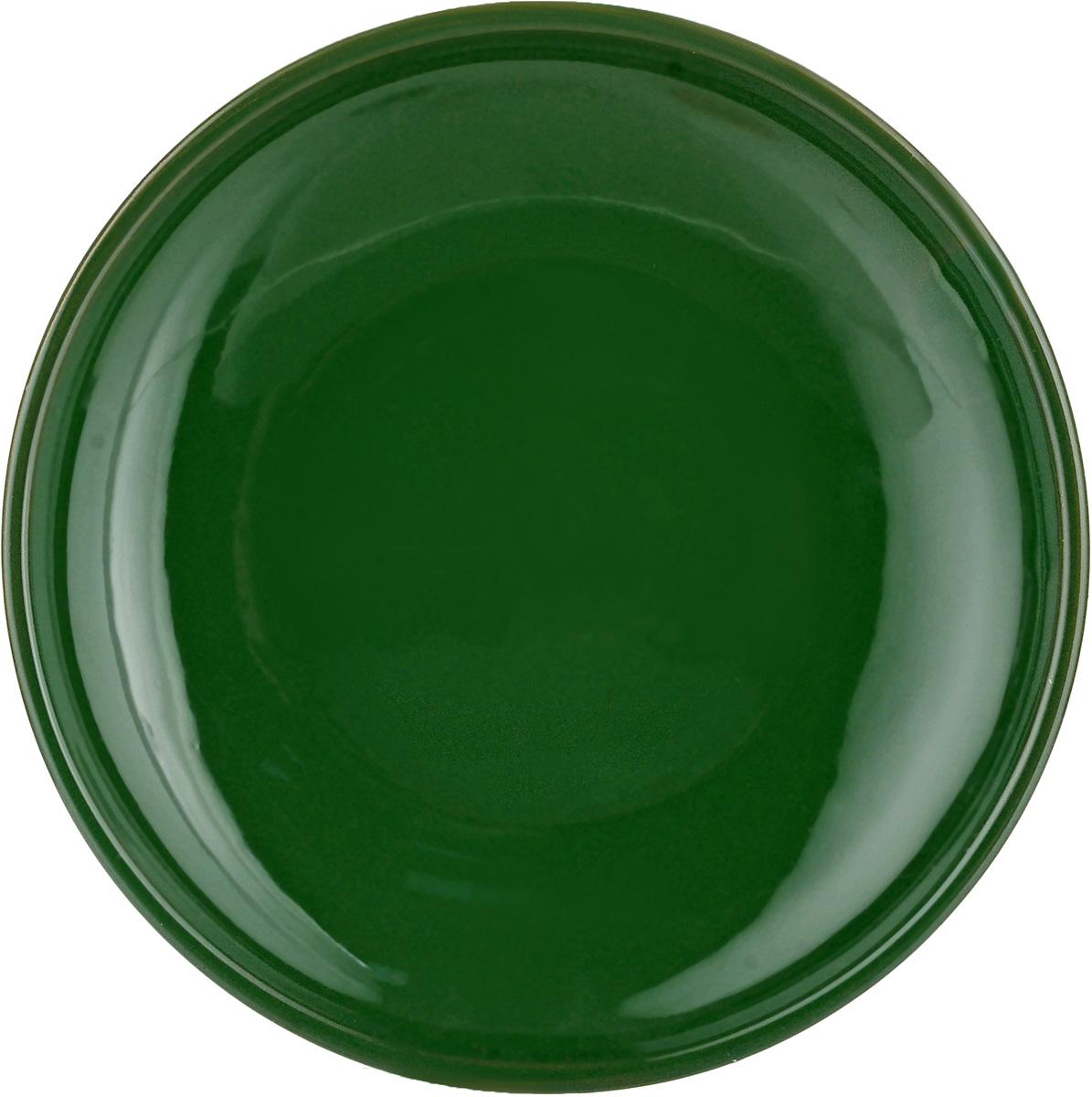 Фото - Блюдце Борисовская керамика Радуга, цвет: зеленый, диаметр 10 см блюдце борисовская керамика радуга цвет темно серый диаметр 10 см
