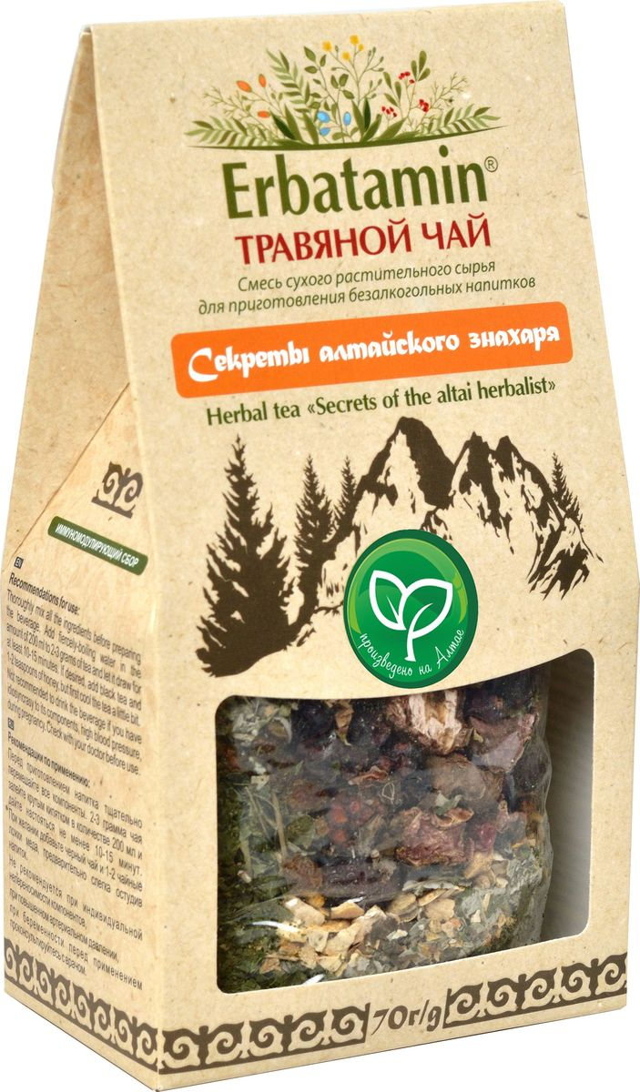 Erbatamin Секреты алтайского знахаря травяной, 70 г erbatamin плантация рая травяной чай с пряностями 80 г