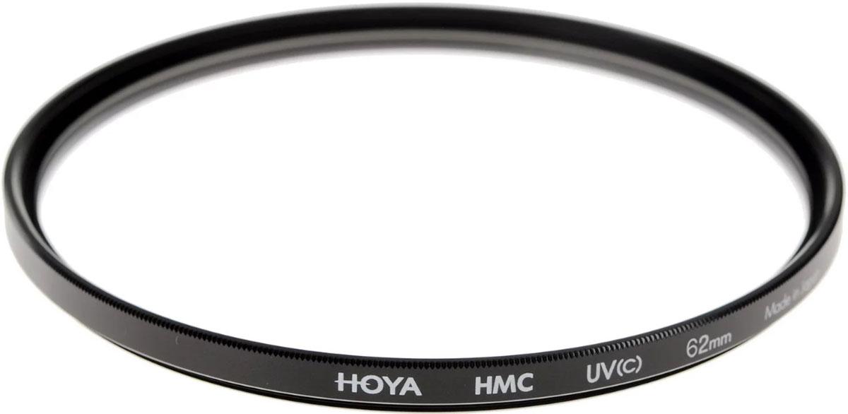 Светофильтр УФ Hoya UV(C) HMC Multi (62 мм)