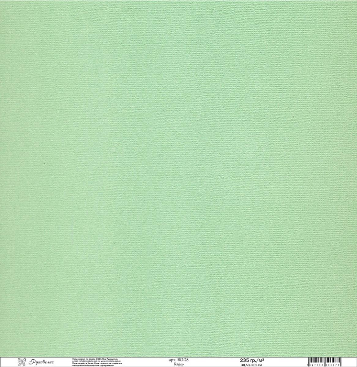 Бумага текстурированная Рукоделие Гейзер, 30,5 х 30,5 см, 10 листовBO-28Бумага для скрапбукинга односторонняя. Набор текстурированной бумаги позволит создать красивый альбом, фоторамку или открытку ручной работы, оформить подарок или аппликацию. В наборе: 10 листов. Плотность: 235 г/м2.
