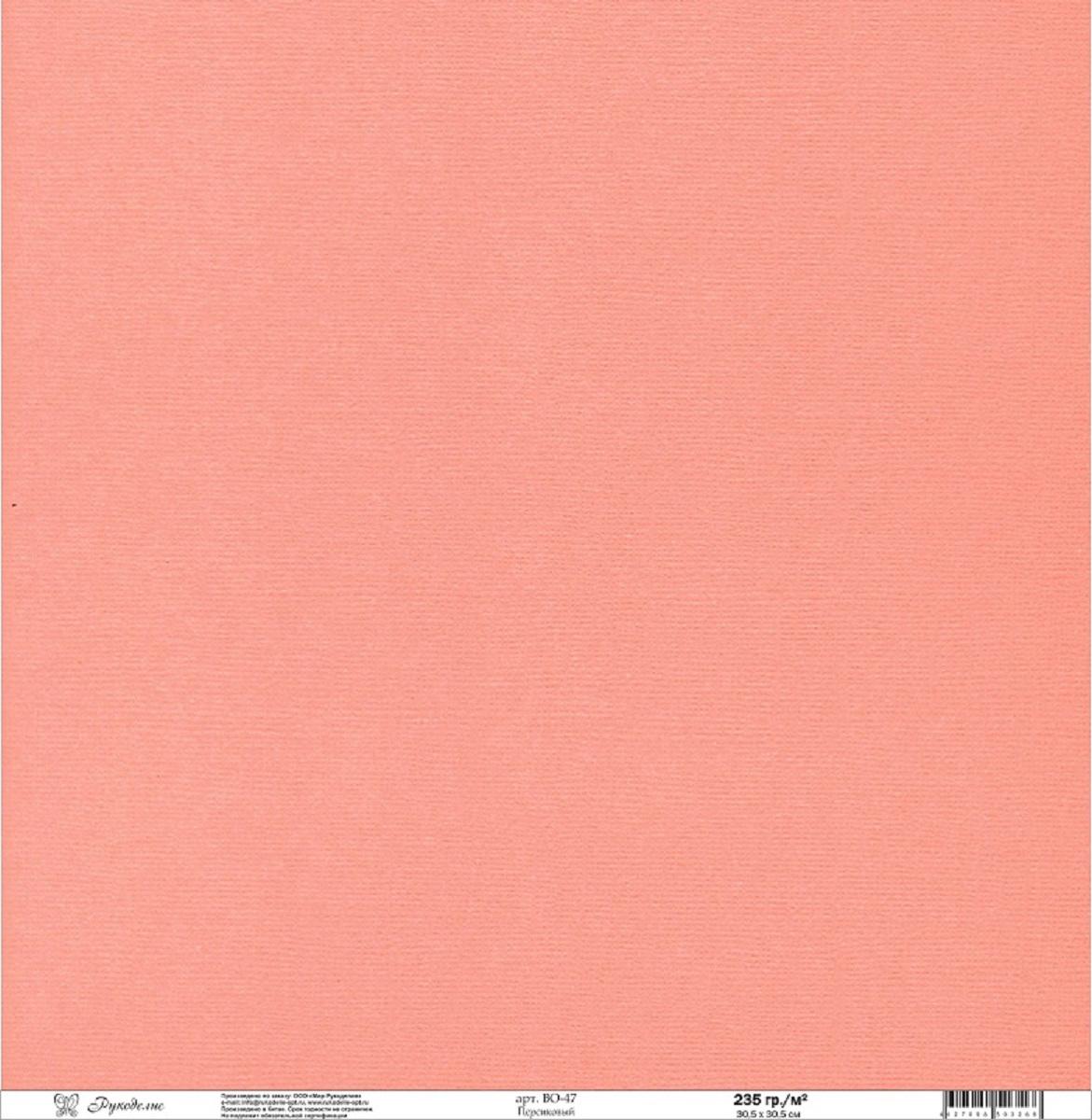 Бумага текстурированная Рукоделие Персиковый, 30,5 х 30,5 см, 10 листов бумага для декупажа рукоделие винтаж 50 х 39 5 см 6 листов