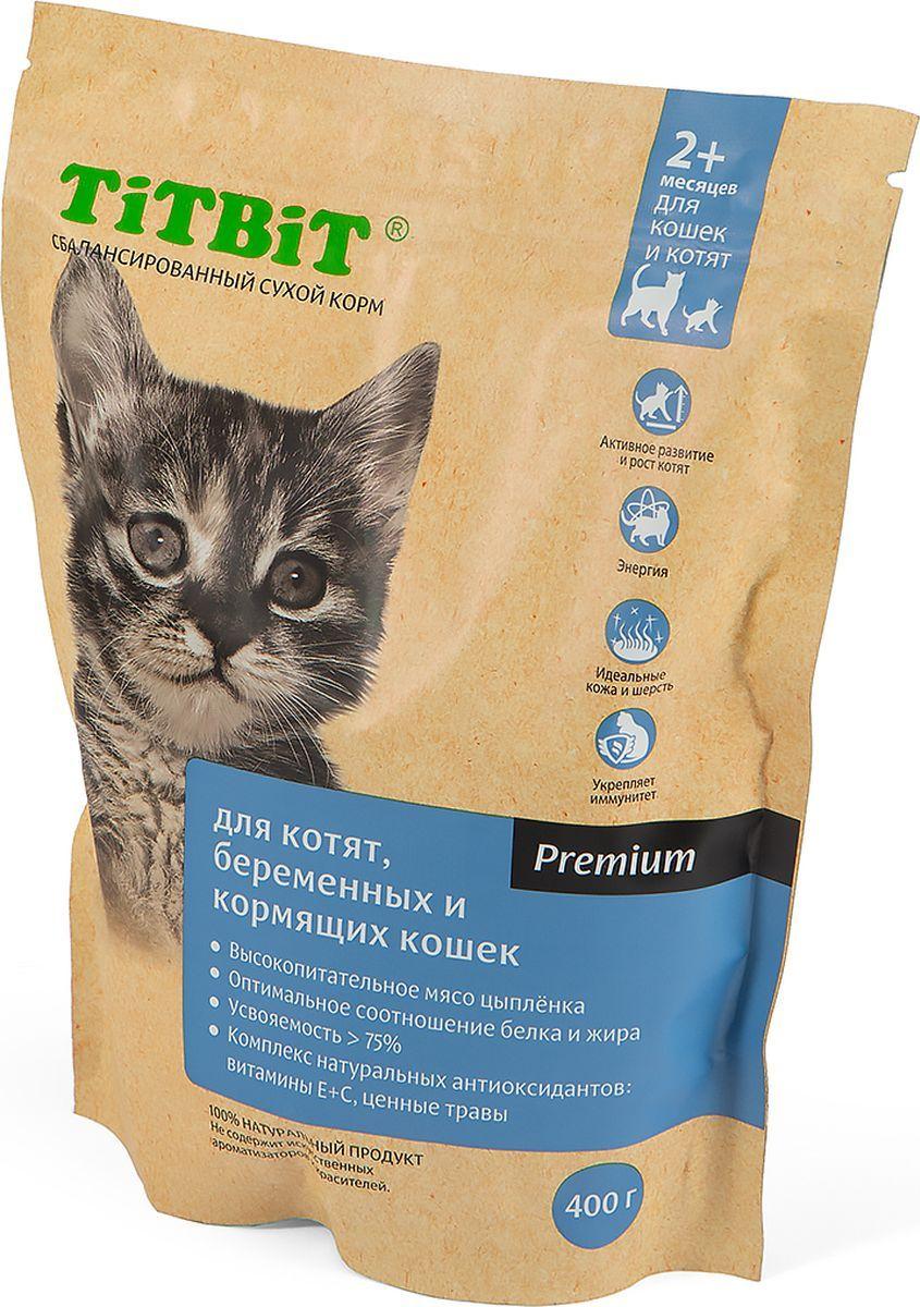 Корм сухой Titbit, для котят, беременных и кормящих кошек, 0,4 кг
