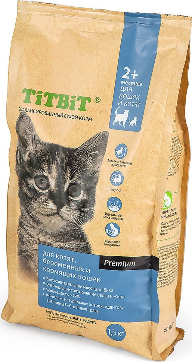 Корм сухой Titbit, для котят, беременных и кормящих кошек, 1,5 кг крема для беременных купить