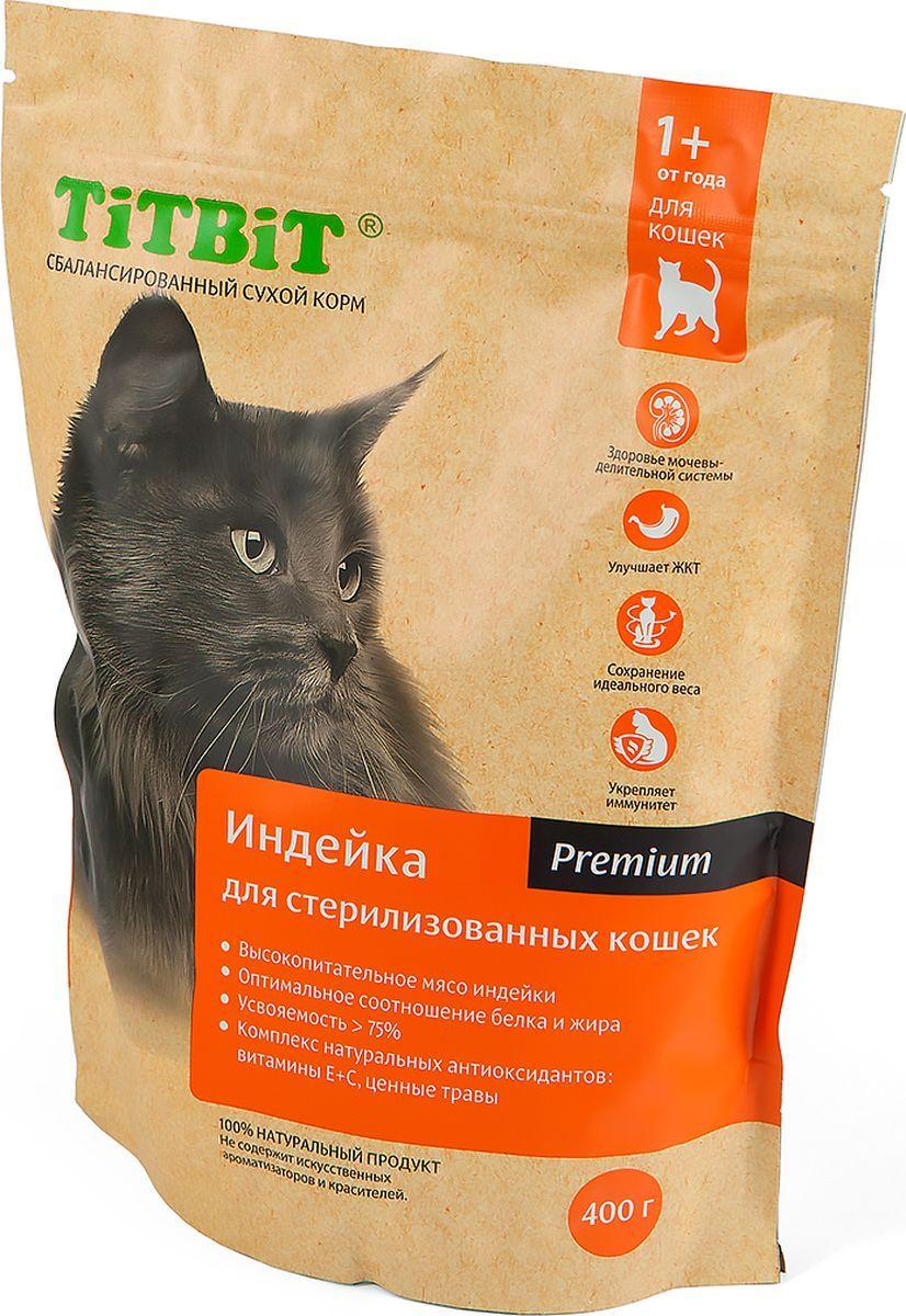 Корм сухой Titbit, для стерилизованных кошек, с мясом индейки, 0,4 кг корм сухой для кошек nature's protection neutered для стерилизованных кошек и кастрированных котов 18 кг