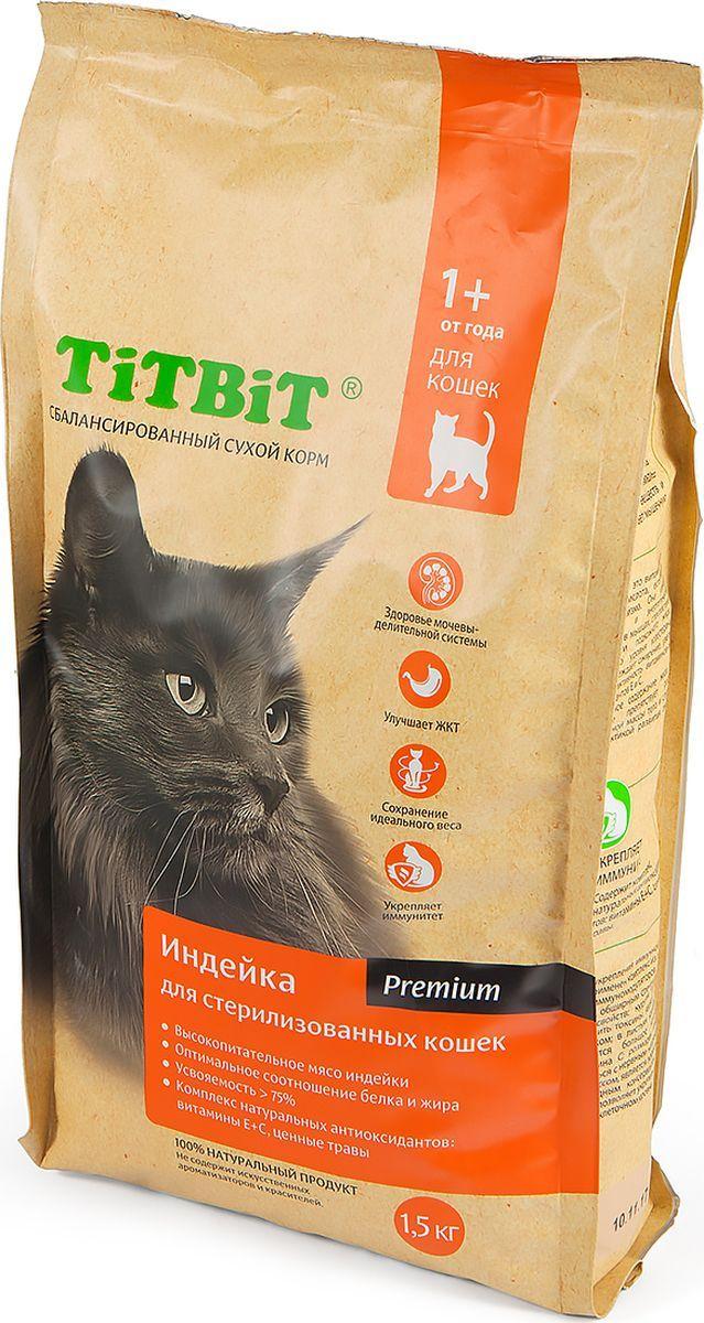 Корм сухой Titbit, для стерилизованных кошек, с мясом индейки, 1,5 кг lakme x treme гель ультрасильной фиксации 150мл