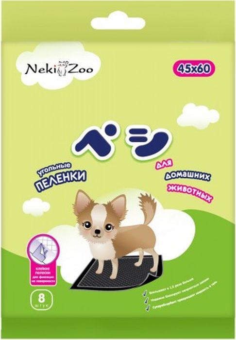 """Пеленки для домашних животных Maneki """"NekiZoo"""", угольные, 45 х 60 см, 8 шт"""