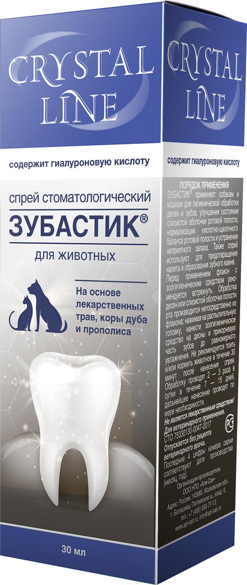 """Спрей зоогигиенический Crystal Line """"Зубастик"""", стоматологический, 30 мл"""