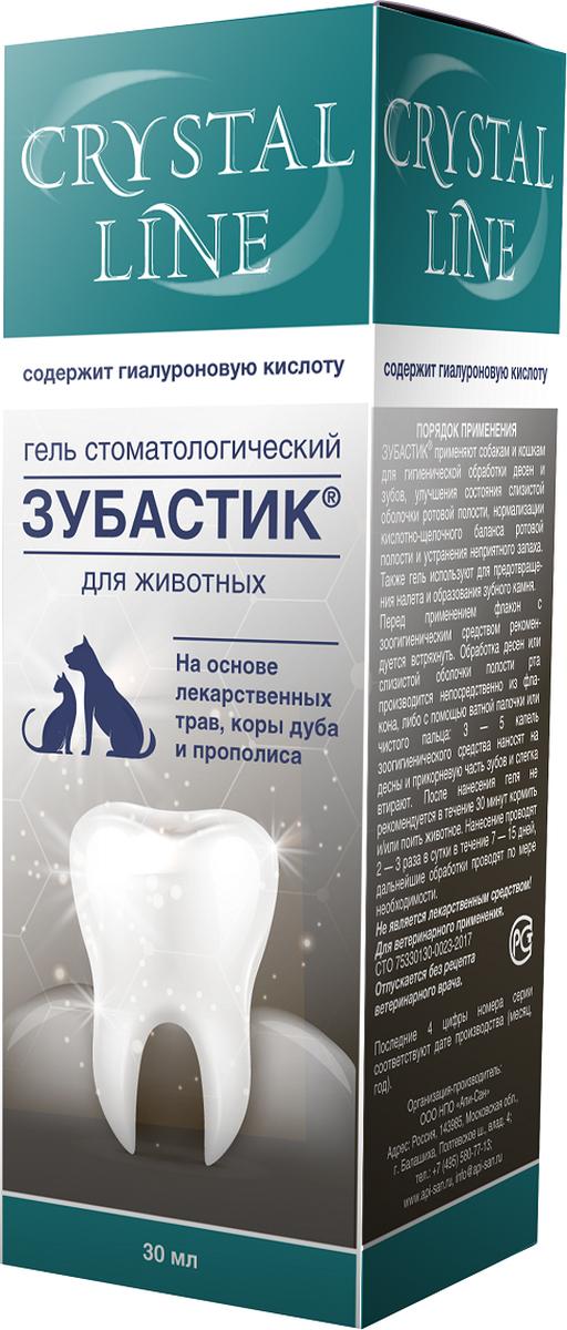 """Гель зоогигиенический Crystal Line """"Зубастик"""", стоматологический, 30 мл"""