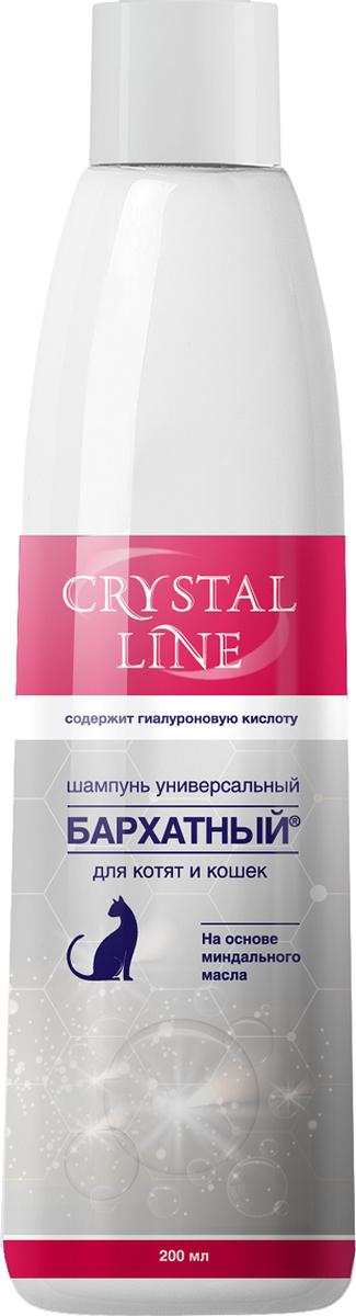 """Шампунь для кошек и котят Crystal Line """"Бархатный"""", универсальный, 200 мл"""