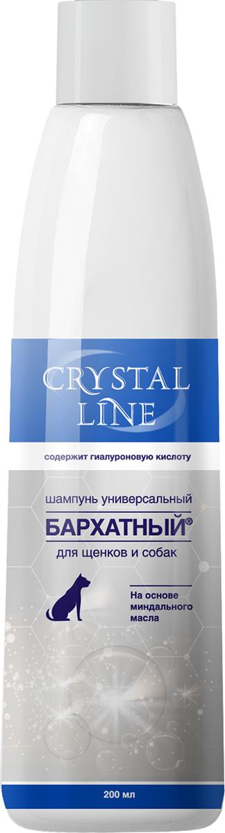 """Шампунь для собак и щенков Crystal Line """"Бархатный"""", универсальный, 200 мл"""