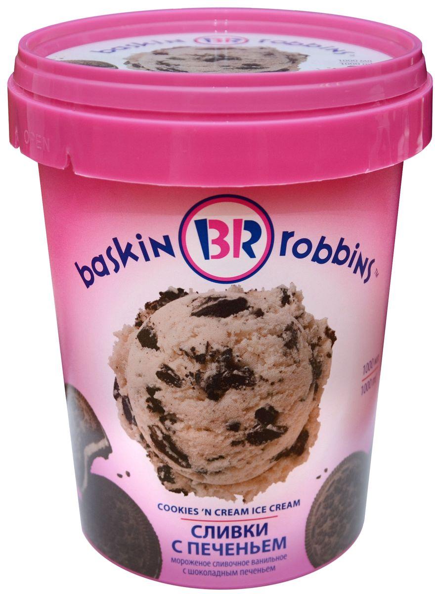 Baskin Robbins Мороженое Сливки с печеньем, 1 л baskin robbins мороженое волшебные леденцы 1 л