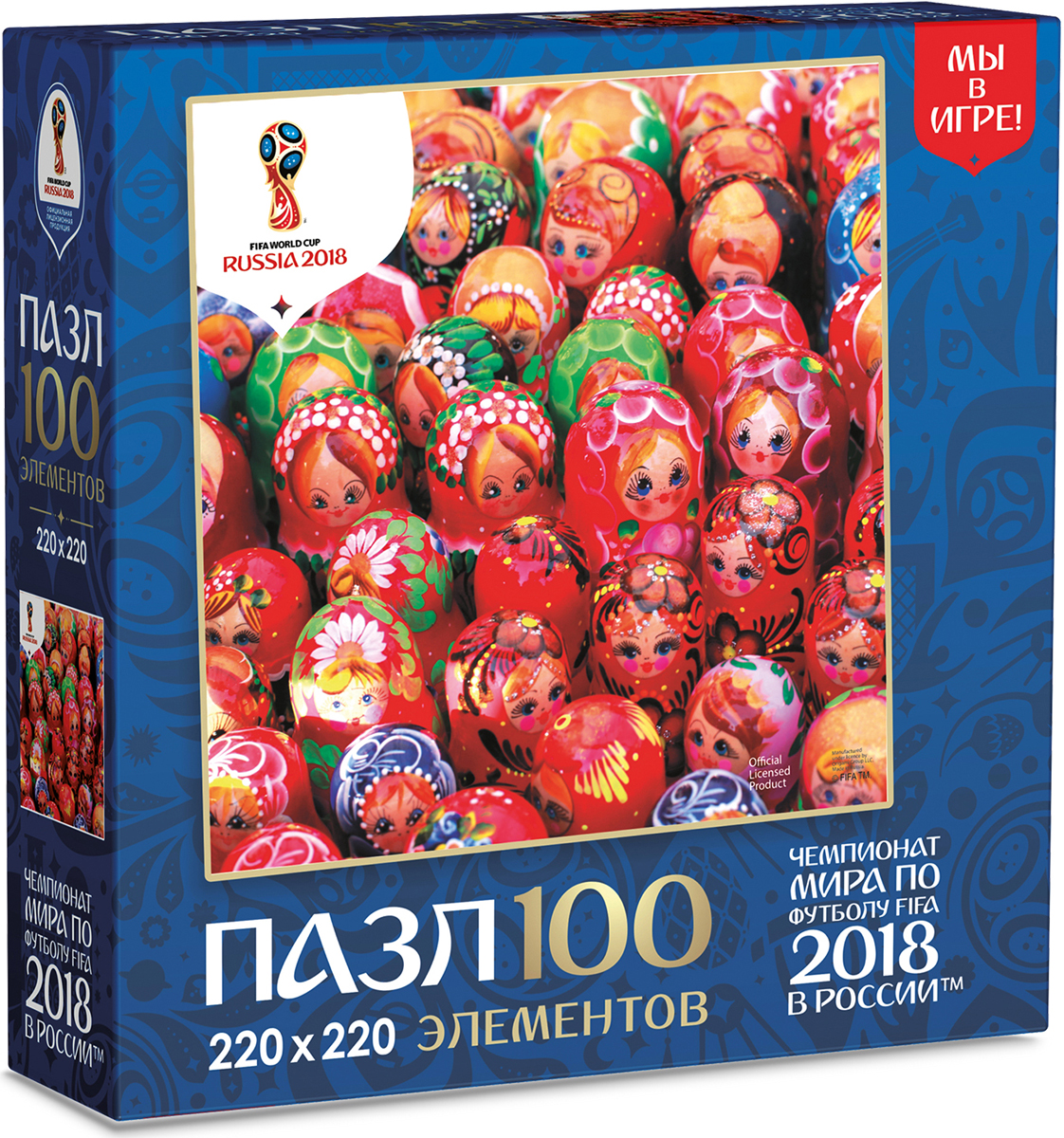 все цены на FIFA World Cup Russia 2018 Пазл Матрешки Ярмарка матрешек 03802 онлайн