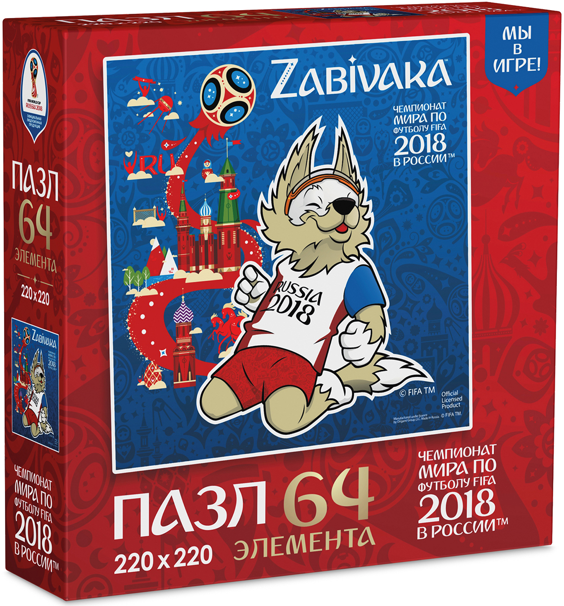 FIFA World Cup Russia 2018 Пазл Забивака Мы выиграли 03792 значок 2018 fifa world cup russia™ 2018 fifa world cup russia™ fi029dubags7