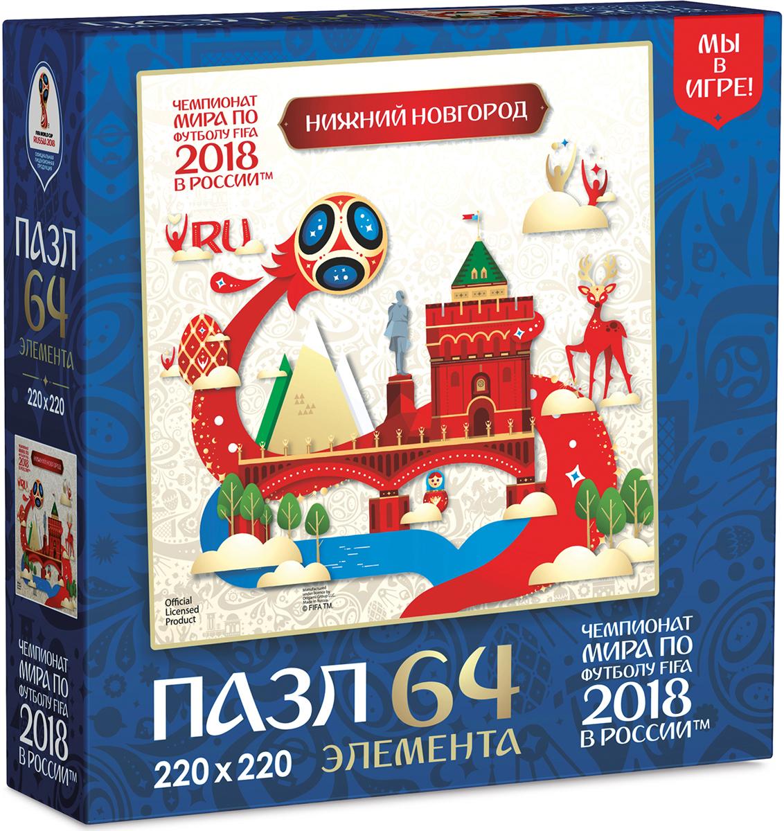 FIFA World Cup Russia 2018 Пазл Look Нижний Новгород 03878 цена и фото
