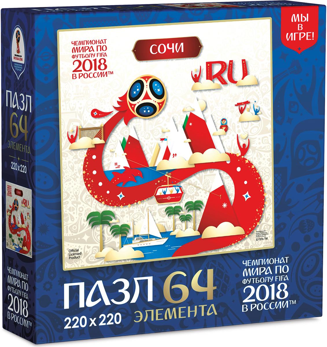 FIFA World Cup Russia 2018 Пазл Look Сочи 03875 цена и фото