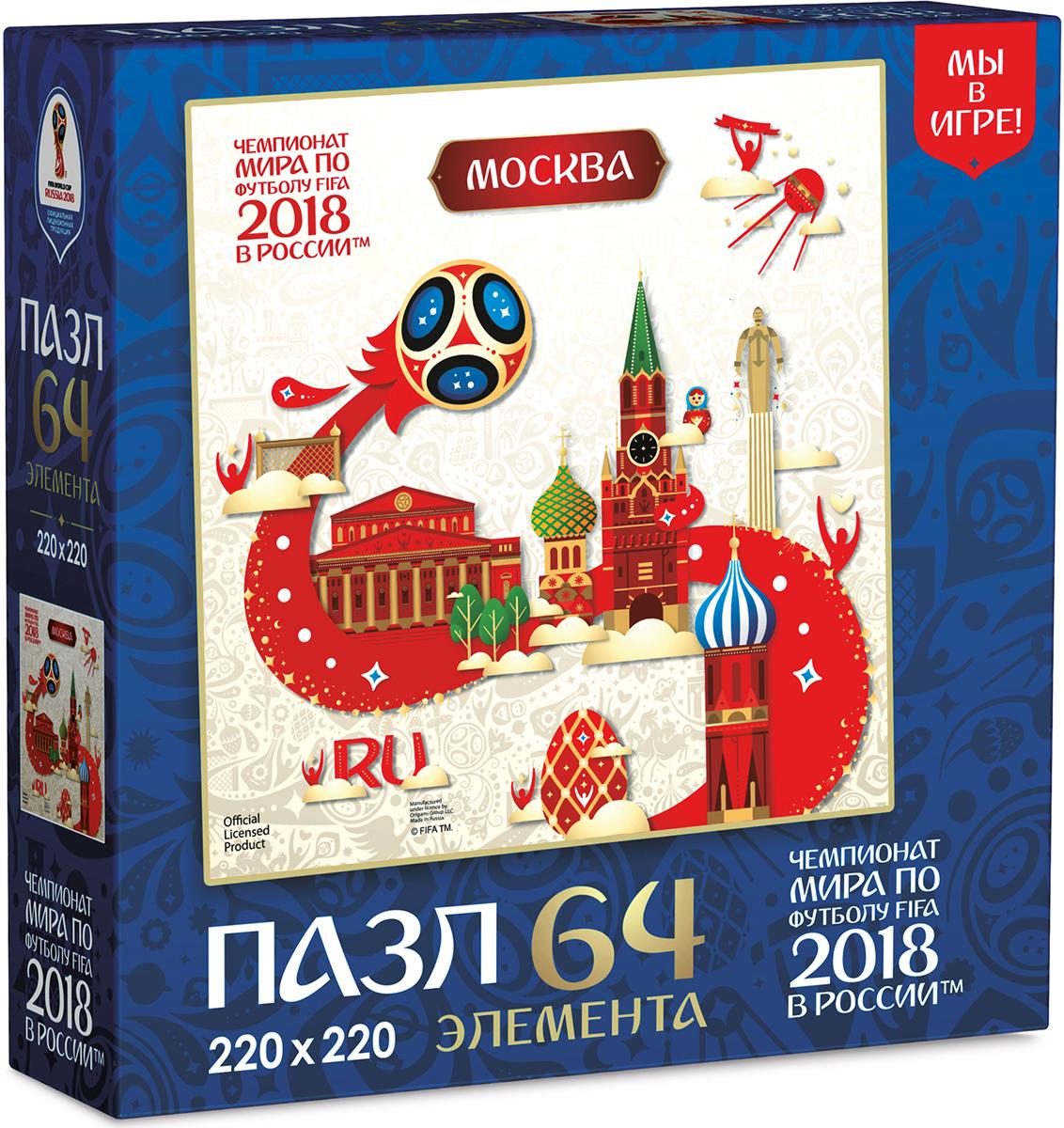 FIFA World Cup Russia 2018 Пазл Look Москва 03871 цена и фото