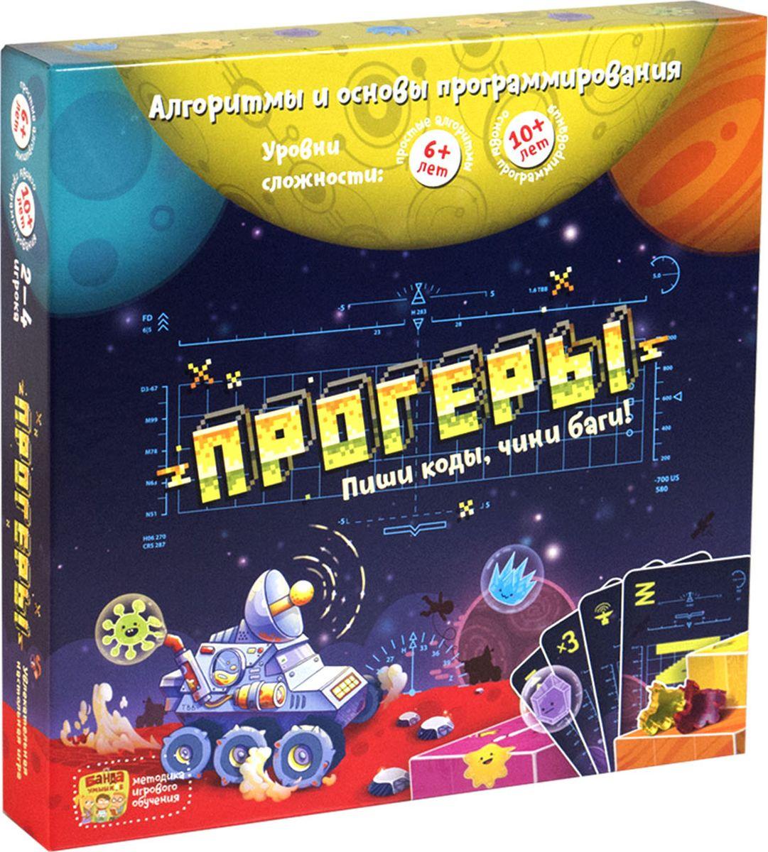 <b>Банда Умников Настольная игра</b> Прогеры — купить в интернет ...