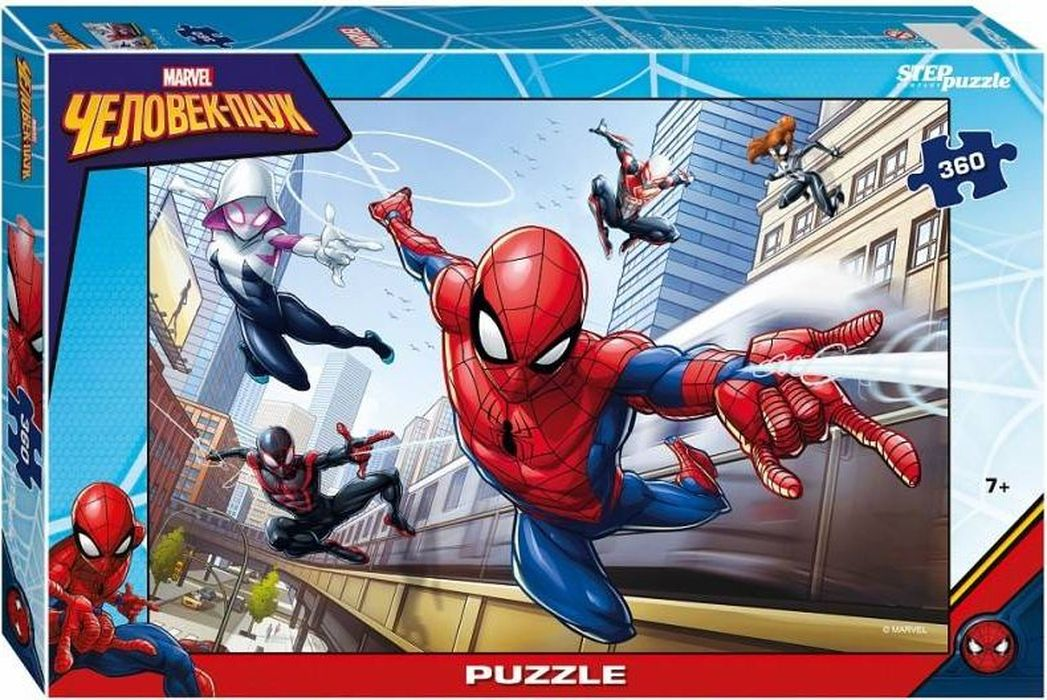 Step Puzzle Пазл Человек-паук 2 96061 step puzzle пазл на рассвете