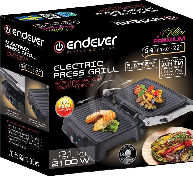 Электрогриль Endever Grillmaster 220 Endever