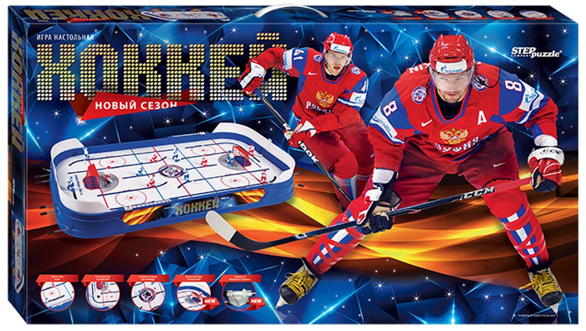Step Puzzle Настольная игра Хоккей Новый сезон настольная игра хоккей на штангах