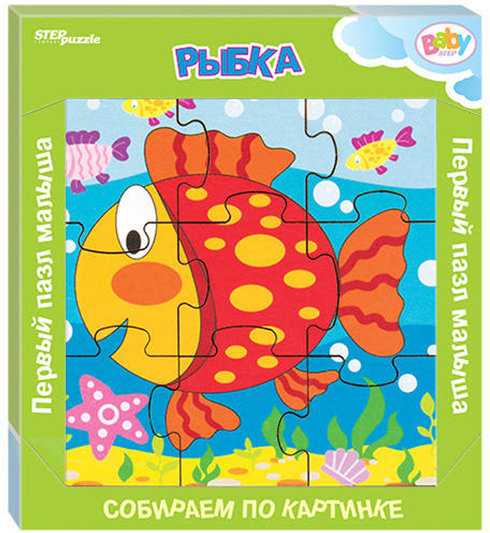 Step Puzzle Обучающая игра Собираем по картинке Рыбка step puzzle обучающая игра собираем по слоям на море