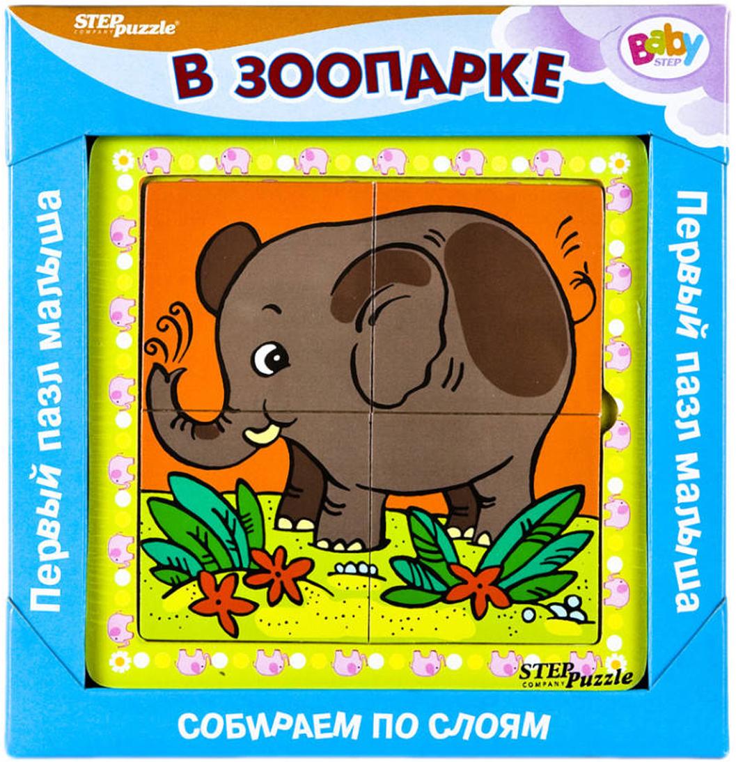 цена на Step Puzzle Обучающая игра Собираем по слоям В зоопарке