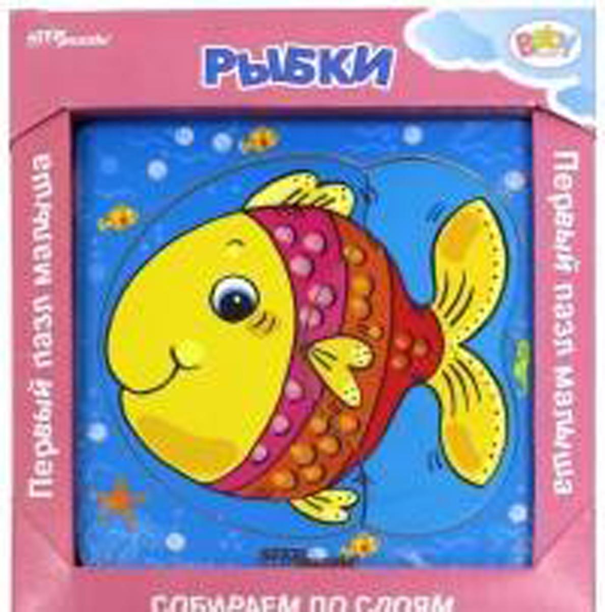 цена на Step Puzzle Обучающая игра Собираем по слоям Рыбки
