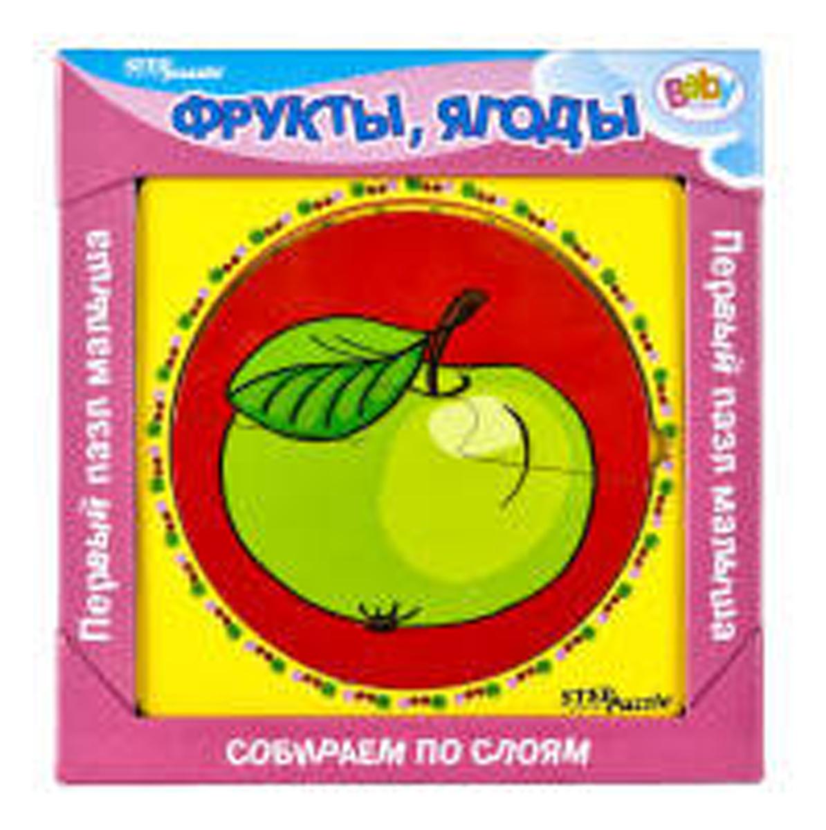 цена на Step Puzzle Обучающая игра Собираем по слоям Фрукты ягоды