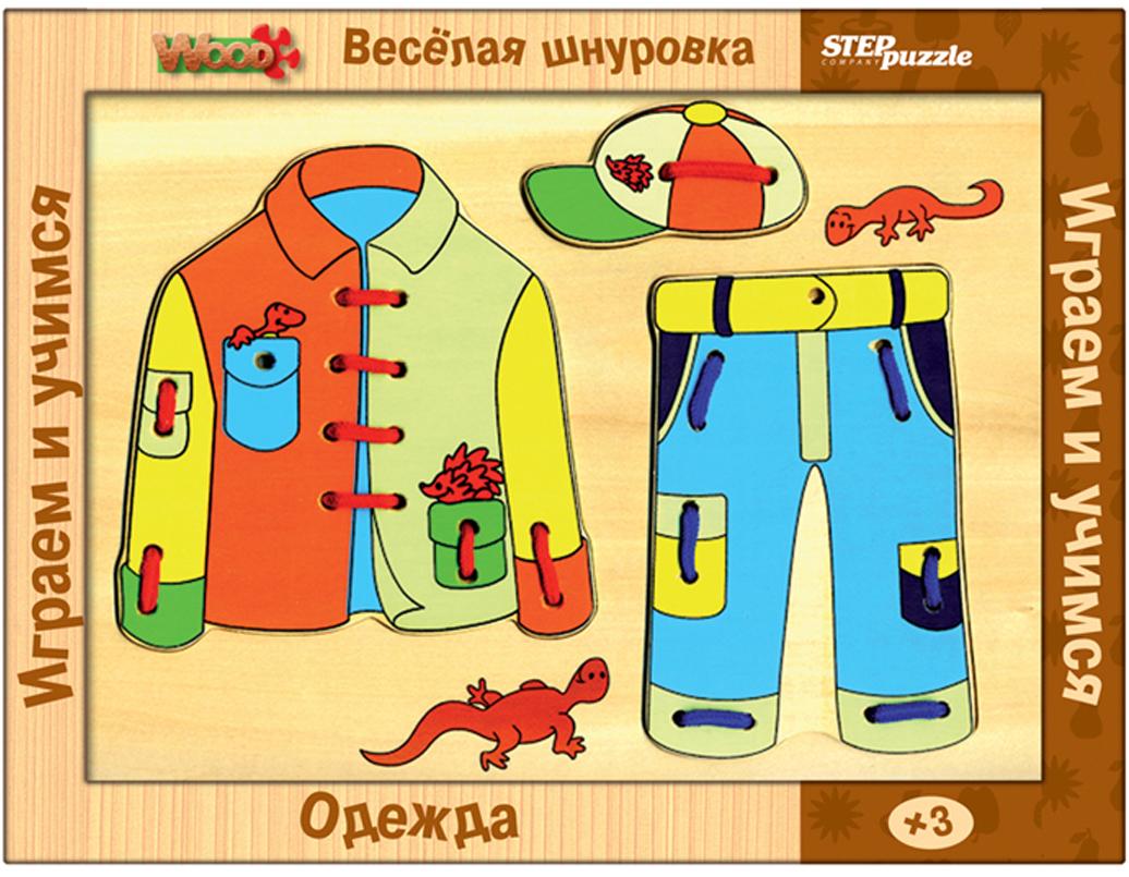 все цены на Step Puzzle Игра-шнуровка Веселая шнуровка Одежда онлайн
