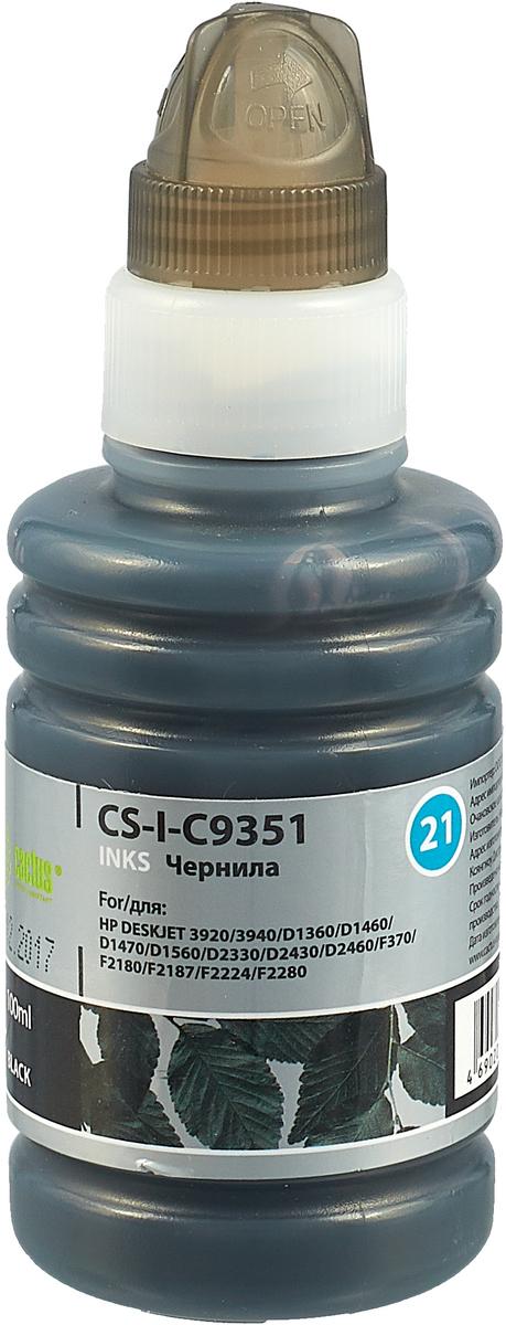 Cactus CS-I-C9351, Black чернила для HP DeskJet 3920/3940/D1360/D1460/D1470/D1560/D2330/D2430/D2460