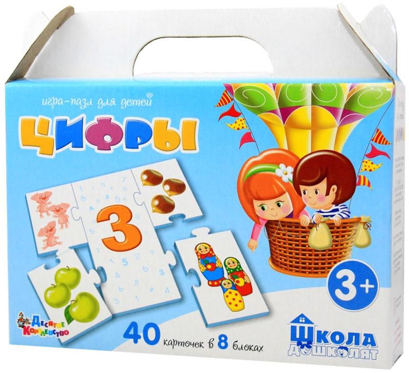 Десятое королевство Пазл-игра для малышей Цифры