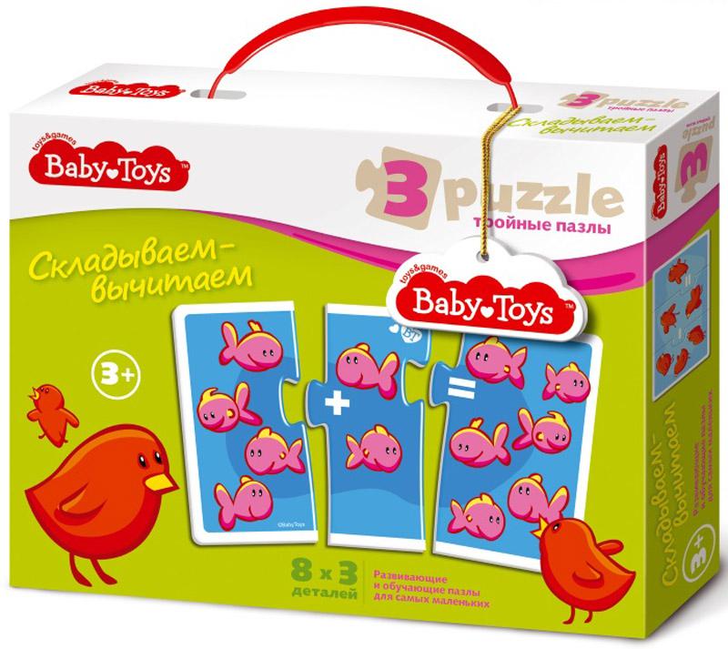 Baby Toys Пазл для малышей Складываем-вычитаем baby toys макси пазлы baby toys тройные складываем вычитаем