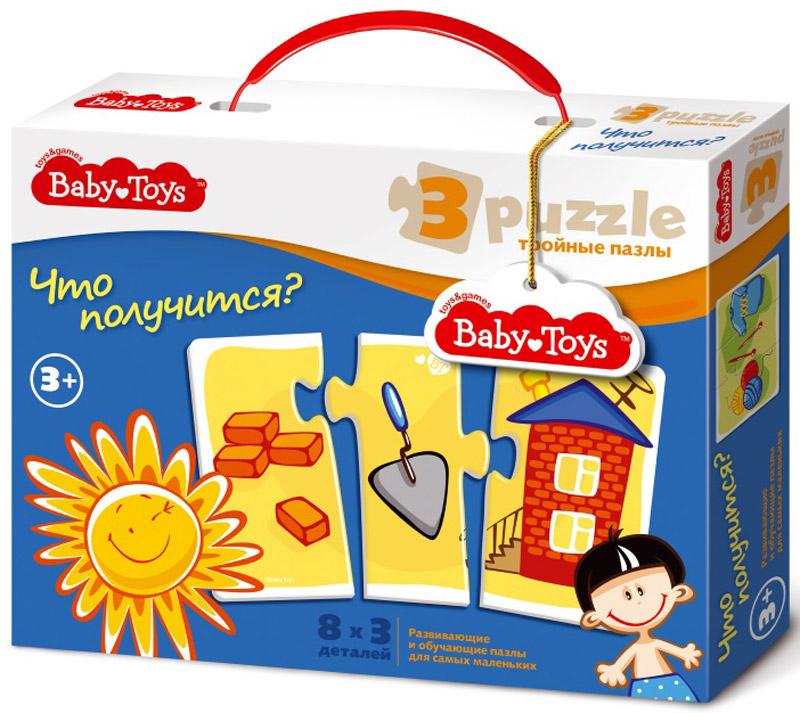 Baby Toys Пазл для малышей Что получится? baby toys макси пазлы baby toys тройные складываем вычитаем