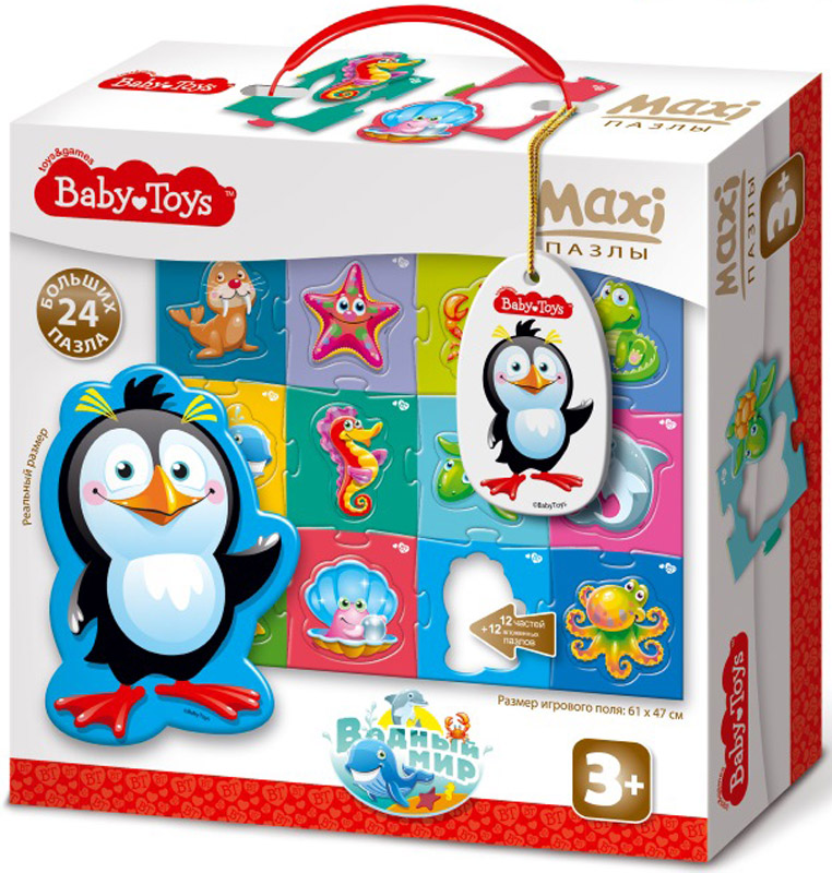 Baby Toys Пазл длямалышей Maxi Водный мир baby toys макси пазлы baby toys тройные складываем вычитаем