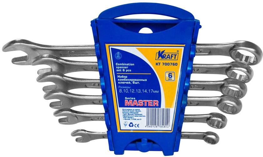 Набор комбинированных ключей Kraft Master, с держателем, 7 предметов