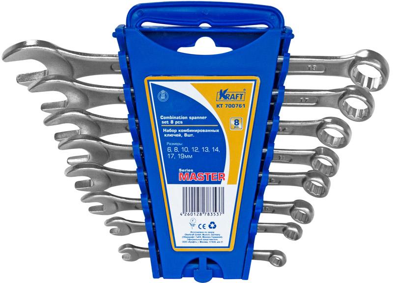Набор комбинированных ключей Kraft Master, с держателем, 9 предметов