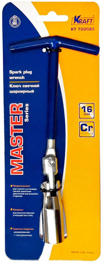 Ключ свечной Kraft Master, шарнирный, 16 мм