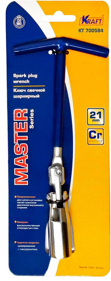 Ключ свечной Kraft Master, шарнирный, 21 мм