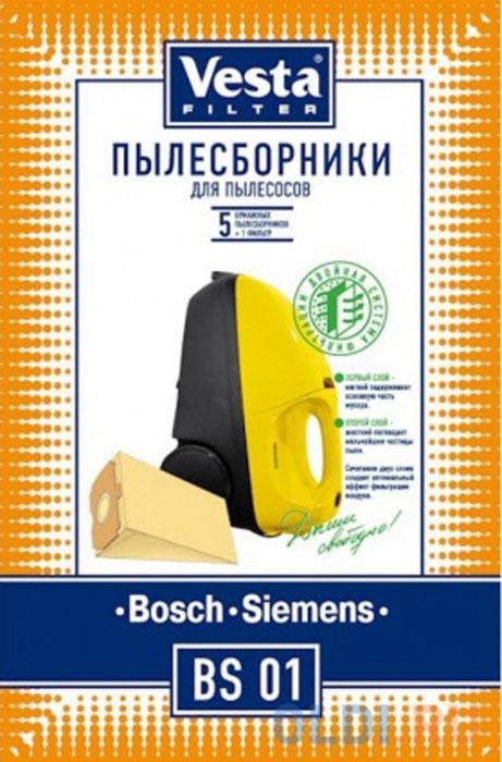 Vesta filter BS 01 комплект пылесборников, 5 шт + фильтр цена