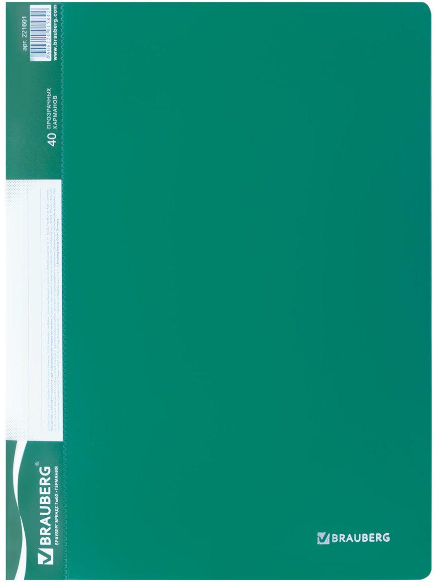 Brauberg Папка Стандарт цвет зеленый 221601