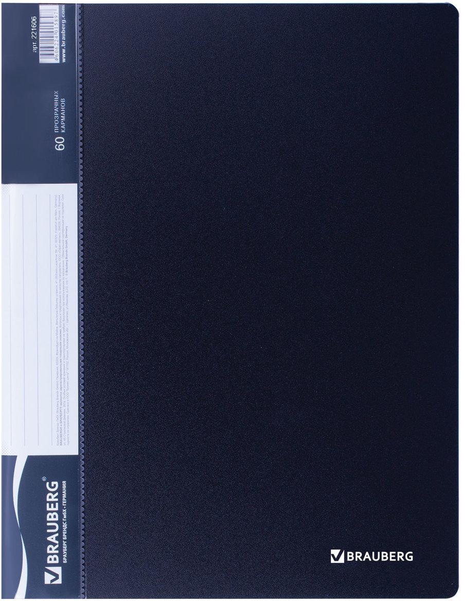 Brauberg Папка Стандарт цвет черный 221606