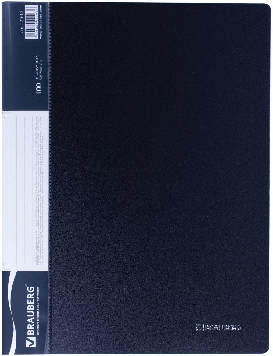 Brauberg Папка Стандарт цвет черный 221610