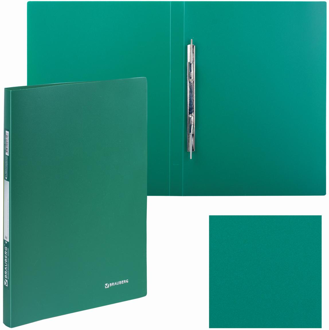 Brauberg Папка Стандарт цвет зеленый 221631