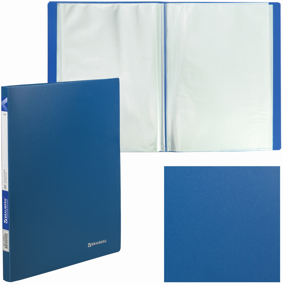 Brauberg Папка Office цвет синий 222631