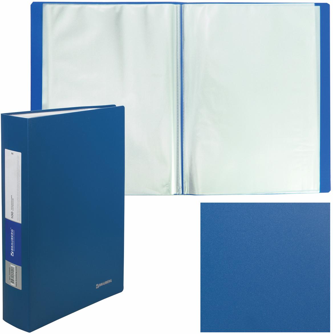 Brauberg Папка Office цвет синий 222640