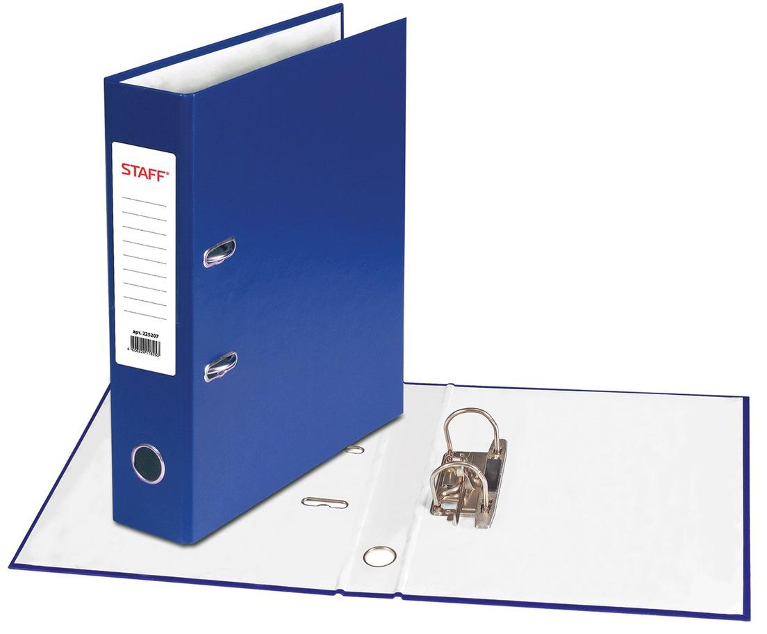 Staff Папка-регистратор цвет синий 225207225207Папка-регистратор Staff поможет организовать ваше рабочее пространство и время. Незаменимы при хранении большого объема документов. Стильный эргономичный дизайн. Папка Staff изготовлена из прочного картона, покрытого цветным пластиком. Предназначена для бумаг формата А-4. Долговечный арочный механизм. Служит в 2 раза дольше по сравнению с обычными картонными папками. Допустима влажная обработка.