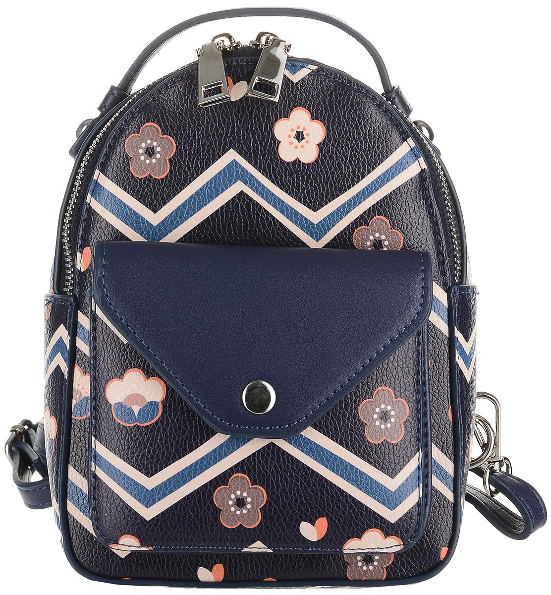 цена Рюкзак женский OrsOro, цвет: синий, 15 x 20 x 8 см. DS-827/1 онлайн в 2017 году
