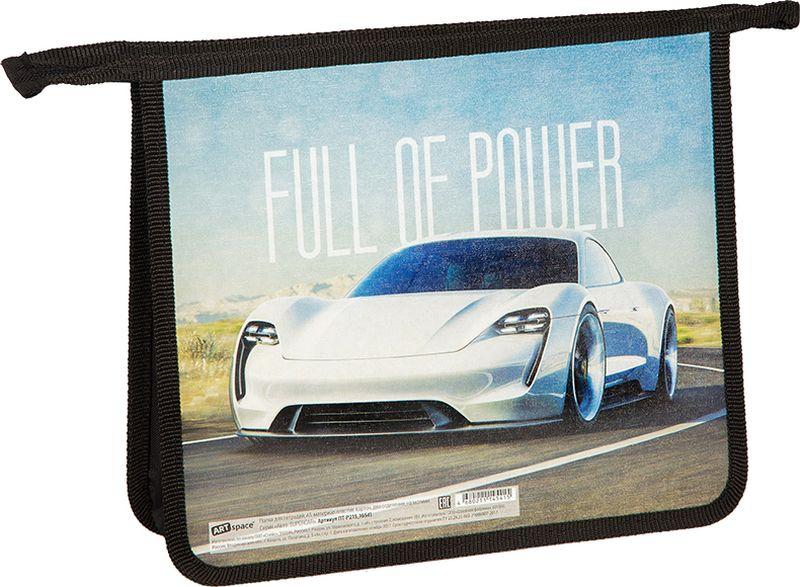 Фото - ArtSpace Папка для тетрадей Авто Supercar А5 2 отделения на молнии цвет черный авто