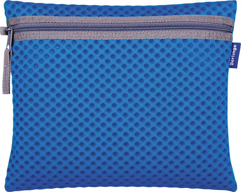 Berlingo Папка для тетрадей Color Zone А5 цвет синий