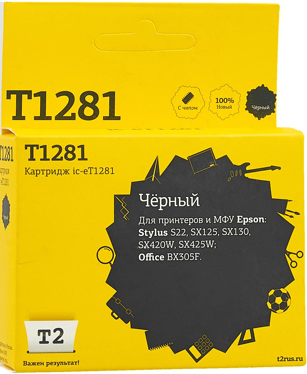 T2 IC-ET1281 (аналог T12814010), Black картридж для Epson Stylus S22/SX125/SX130/SX230/SX420W/Office BX305F картридж t2 ic et1284 yellow для epson stylus s22 sx125 sx130 sx230 sx420w office bx305f с чипом